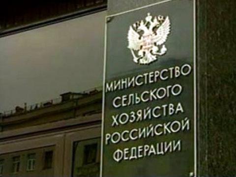 Минсельхоз и Россельхозбанк подписали соглашение о льготном кредитовании аграриев по ставке 5%